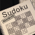 Sudoku Reserved