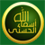 99 Allah Name