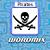 Pirates Wordmix