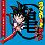 Dragon Ball - Fun Unlimited