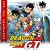 Dragon Ball GT - Fun Unlimited
