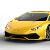 Lamborghini The Brand