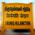 Tirunelveli_famous