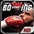 Smart Boxing 3D