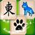 Animal Mahjong - Shake Me