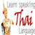 Learn speaking Thai language