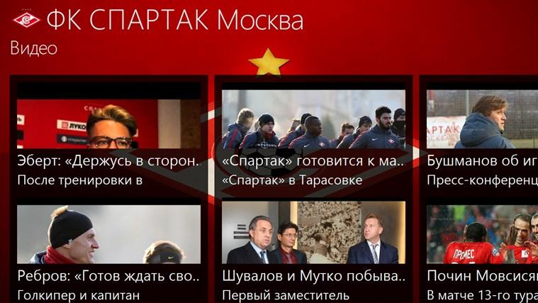 Мировые новости россия сирия