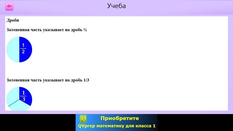 download экранирование в конструкциях рэс методические указания 2007
