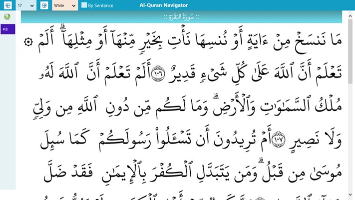 tanzil quran surah jinn