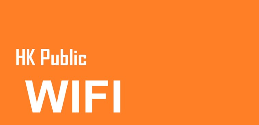 Hong Kong Public Free Wifi Map For Windows And - Wifi map for windows