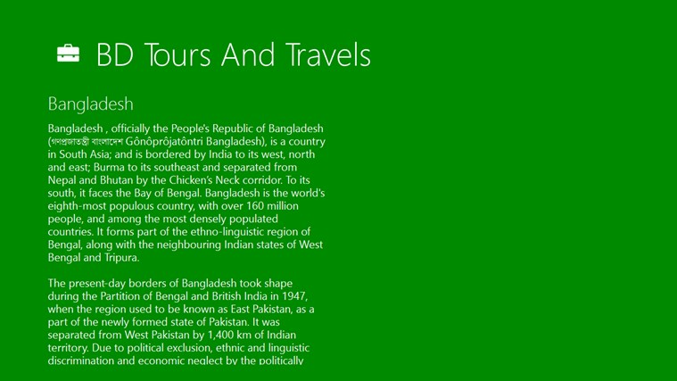 BD Tours And Travels for Windows 8 and 8 1