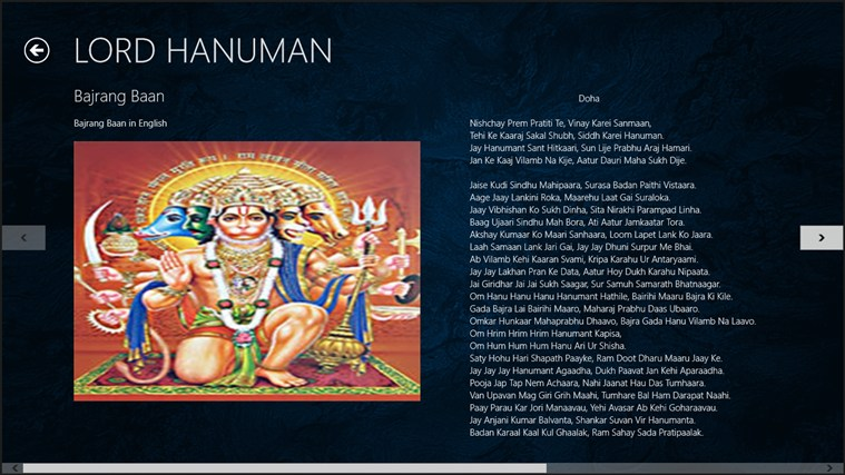 LORD HANUMAN for Windows 8 and 8 1