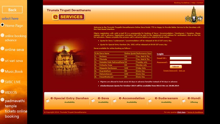 Tirumala Tirupati Devasthanam online booking for Windows 8 and 8 1