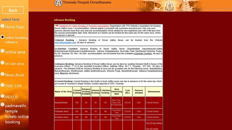 Tirumala Tirupati Devasthanam online booking for Windows 8 and 8 1
