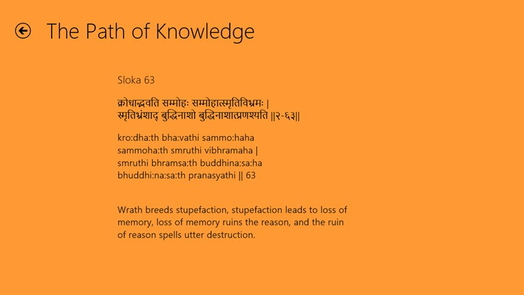 examines bhagavad gita reveals fundamental teachings hindu - the teachings of bhagavad-gita the bhagavad-gita teaches many things, and amongst these, morality and moral law are developed for the hindu religion what krishna, the primary hindu god, declares in this somewhat epic poem to be the basis of good in this world (stanza 3, pg 620 of text) is for people to take action.
