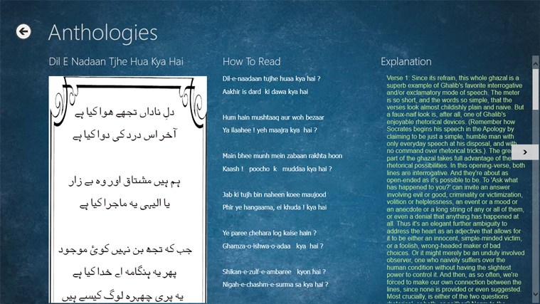 Ghazals of Ghalib for Windows 8 and 8 1
