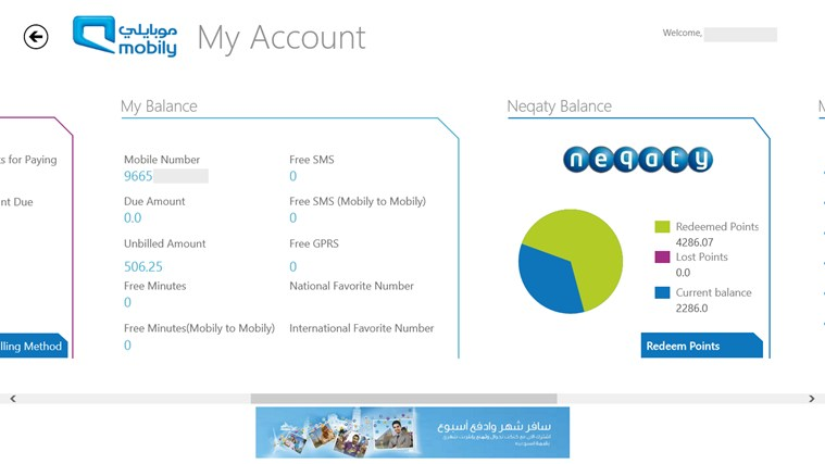 Mobily for Windows 8 and 8 1