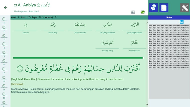 Al-Quran by Words for Windows 8 and 8 1