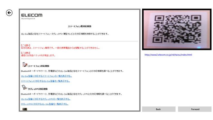 Result Screen