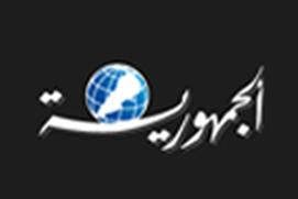 Al Joumhouria News