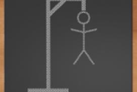 Hangman HD
