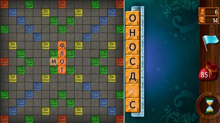 режим Scrabble