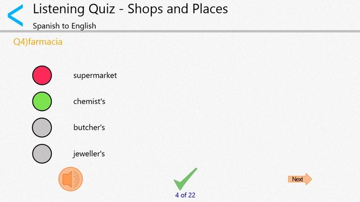 Spanish Learning Quiz