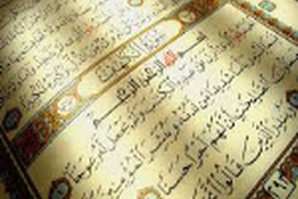 Islamic culture and the Quran
