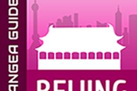 Beijing Travel - Pangea Guides