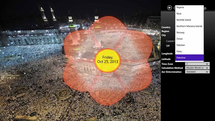 Muslim Prayers for Windows 8