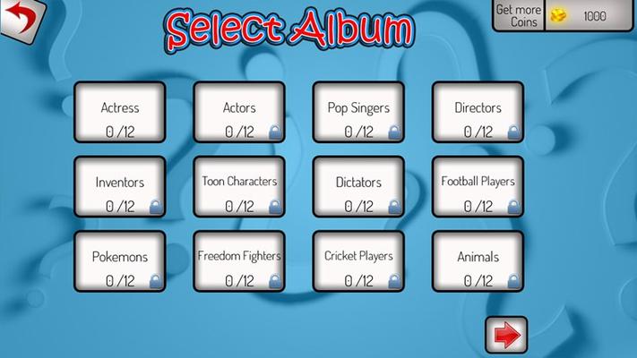 Album Screen