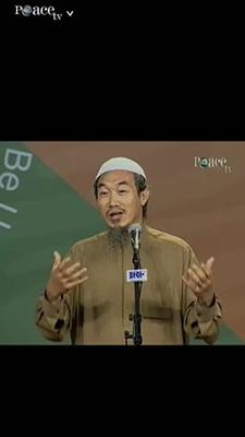 Peace TV Live - English - Portrait