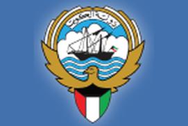 MOE Kuwait