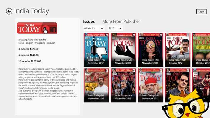 Publication detail page. Shows subscription pricing and previous issues of the publication
