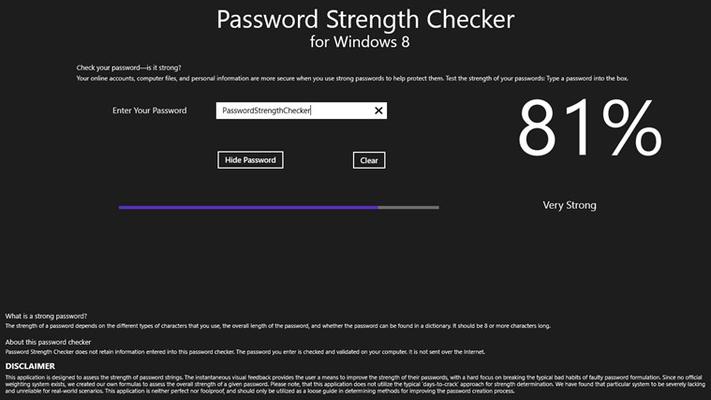 Test Password