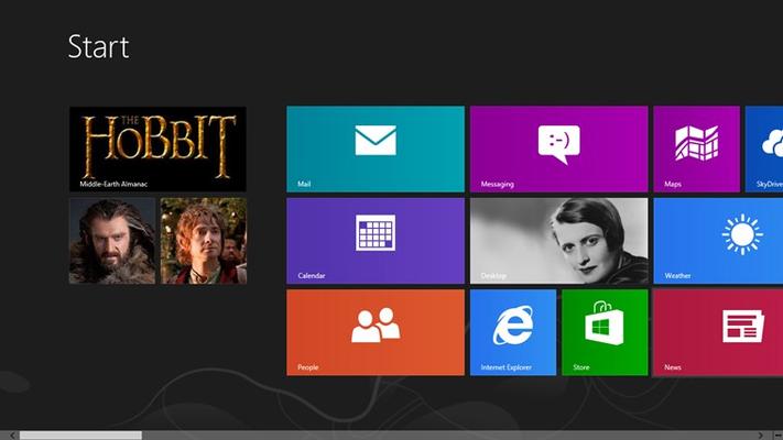 Middle-Earth Almanac for Windows 8
