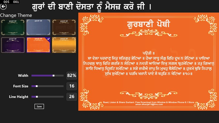 Share Gurbani Shabad to Your Friends
