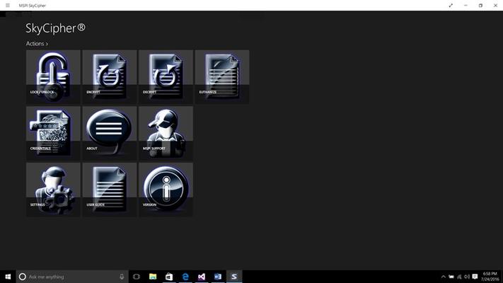 SkyCipher Main Screen.