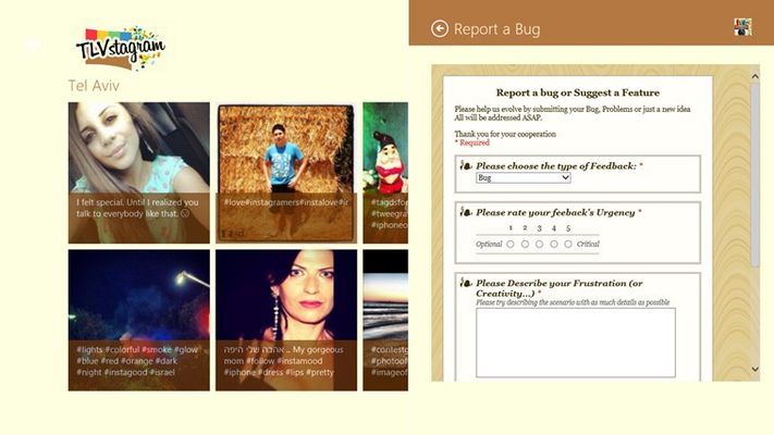 our new Report a Bug form. Use it !