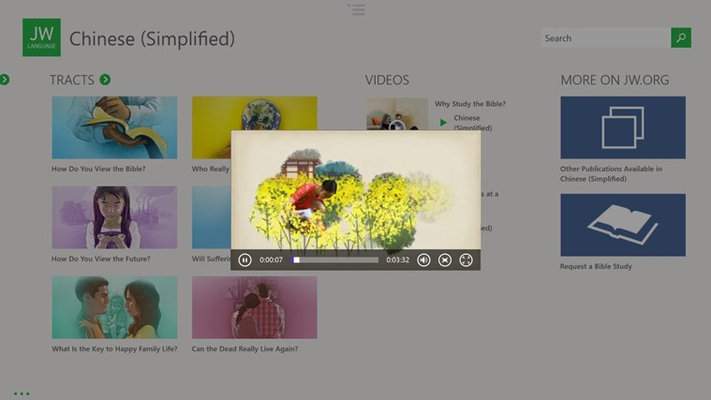Minimize video play and easily navigate back to the application.