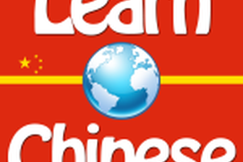 Quick and Easy Mandarin Chinese Lessons