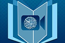 Video Quran