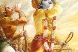Bhagavad Gita in Hindi
