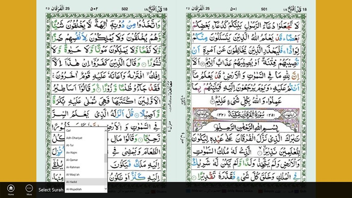 Application bar revealing some options like selection of surah to start reading from a specific one, or click on More to start reading in advance mode in three languages verse by verse