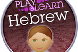 Play & Learn Hebrew