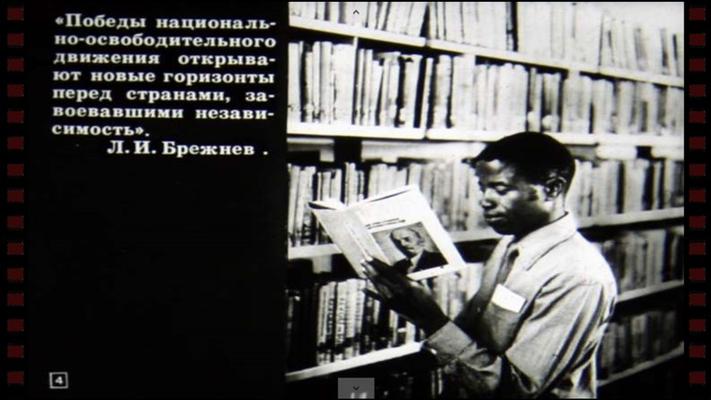 КПСС и мировой революционный процесс for Windows 8