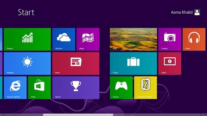 App logo displaying as pin to start.