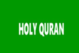 Audio Holy Quran