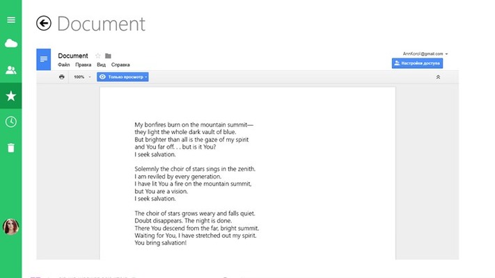 Watch, edit and share Google documents with Client for GDrive Cloud
