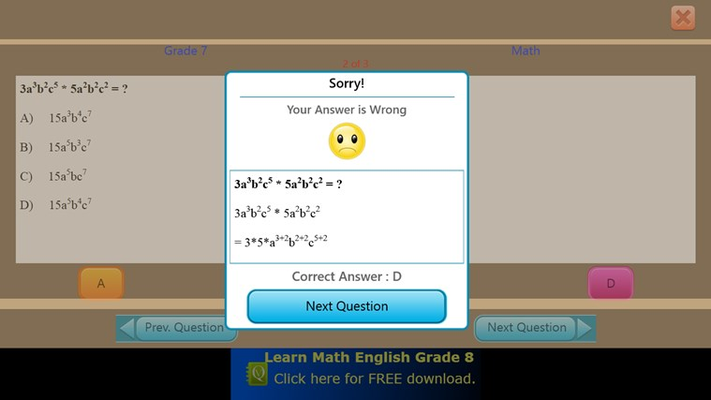 Math Test - Wrong Answer Screen